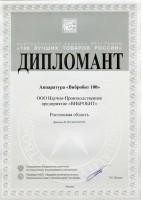 vb100 d b