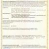 Получен сертификат соответствия узлов аппаратуры Вибробит 100 ТР ТС 012–2011 № RU C-RU.ГБ08В.01157