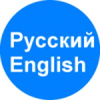 В версии ПО «Вибробит Module Configurator v.2.1.0» реализована поддержка английского языка