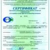 Получен сертификат признания утверждённого типа средств измерений аппаратуры «Вибробит 400» в республике Узбекистан