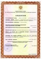 17 do-(u)12-101-2336-lic konstruirovanie-oborudovania-atomnix-ustanovok
