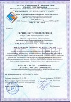 iso9001-2015-2021
